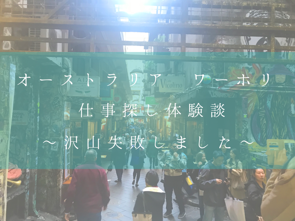 f:id:yamachan0715:20190107152545p:plain