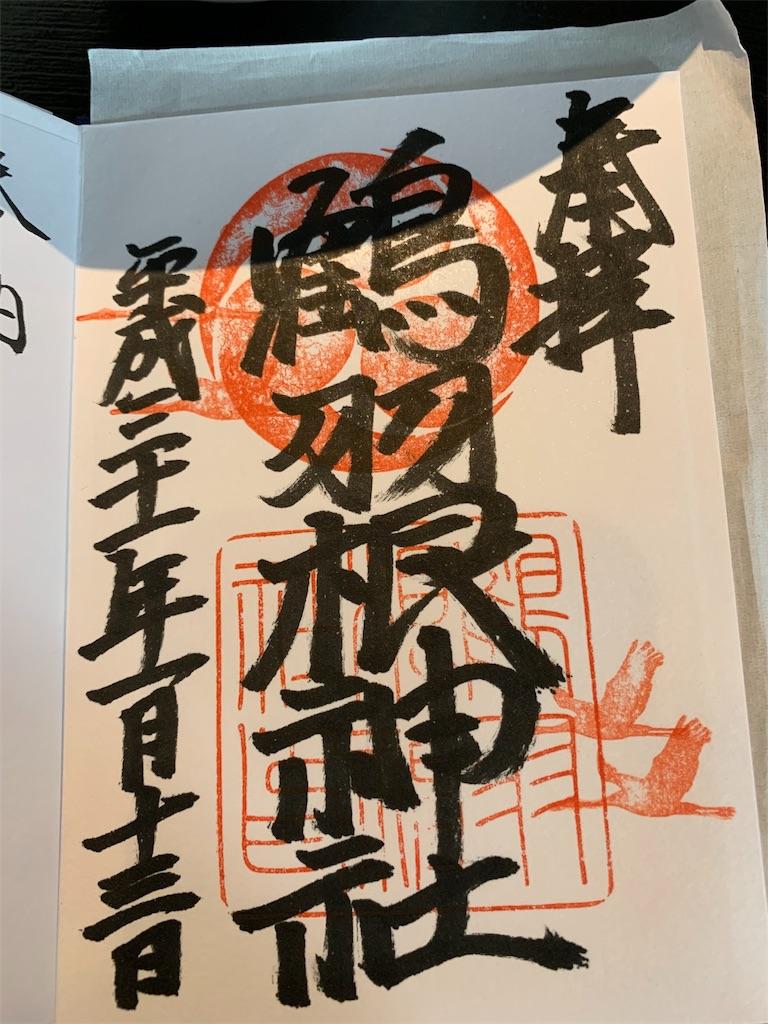f:id:yamachang418:20190116032036j:image