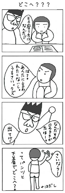 f:id:yamachanj:20180902141403p:plain