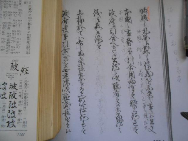 f:id:yamachanmamechan:20210411171631j:plain