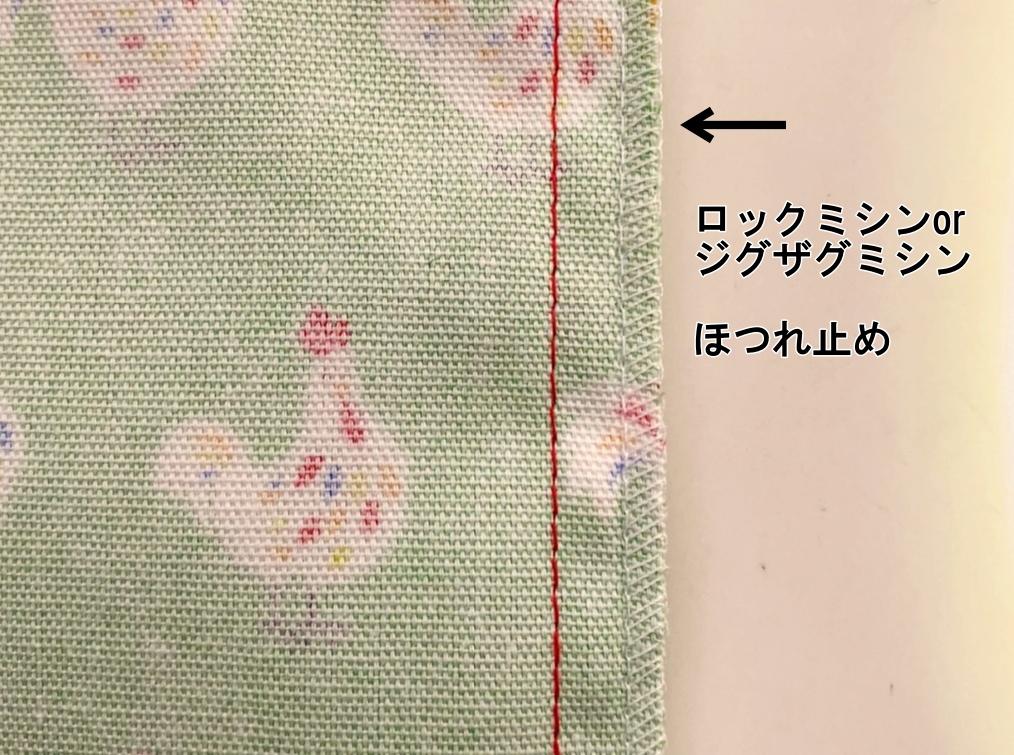 f:id:yamache:20210414165010j:plain