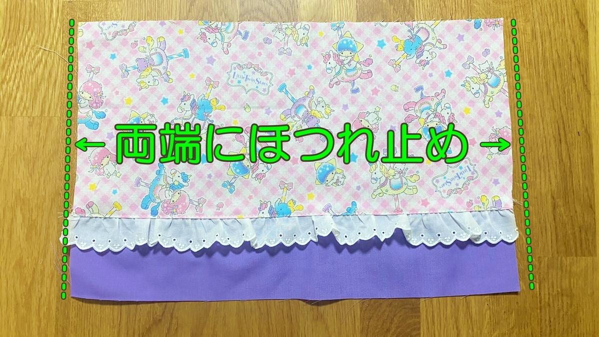 f:id:yamache:20210418223312j:plain