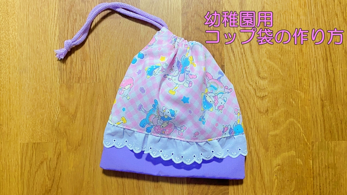 f:id:yamache:20210418223409j:plain