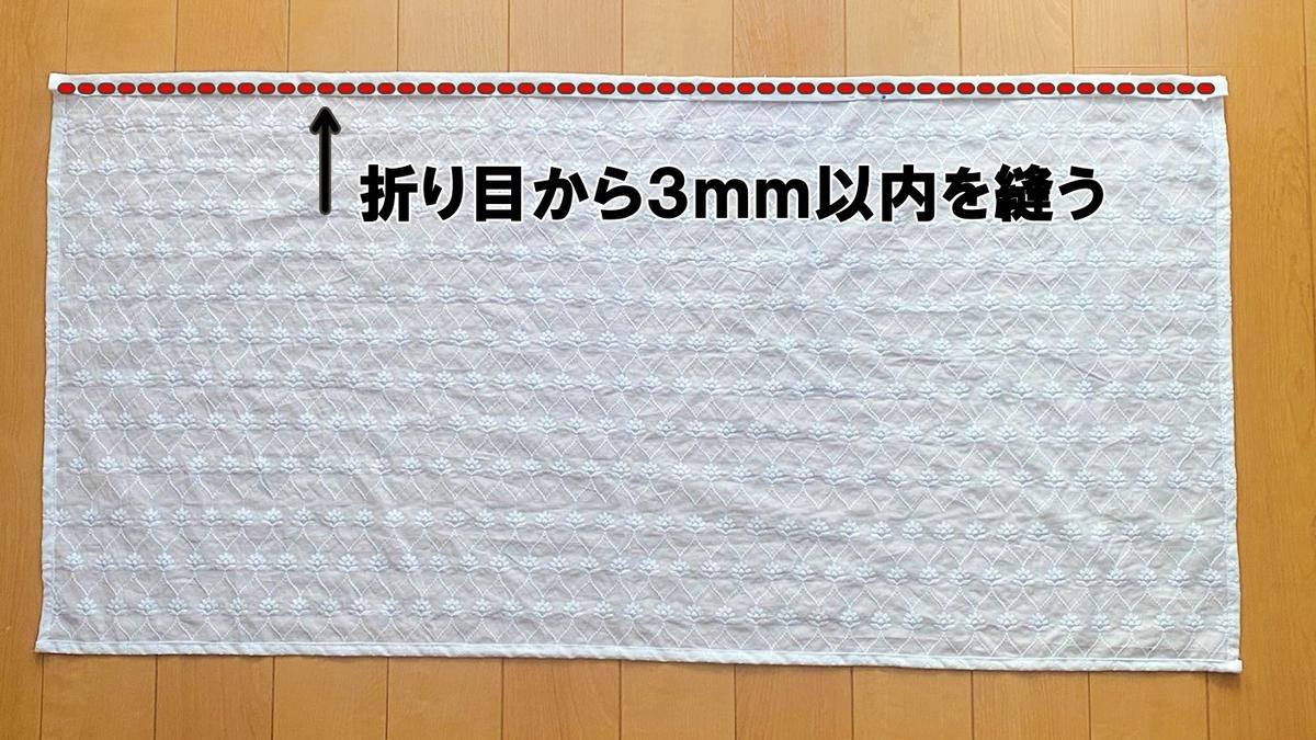 f:id:yamache:20210421220501j:plain