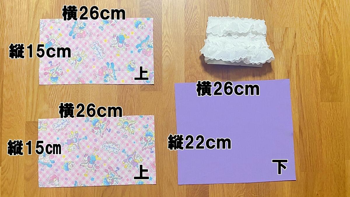 f:id:yamache:20210427204511j:plain