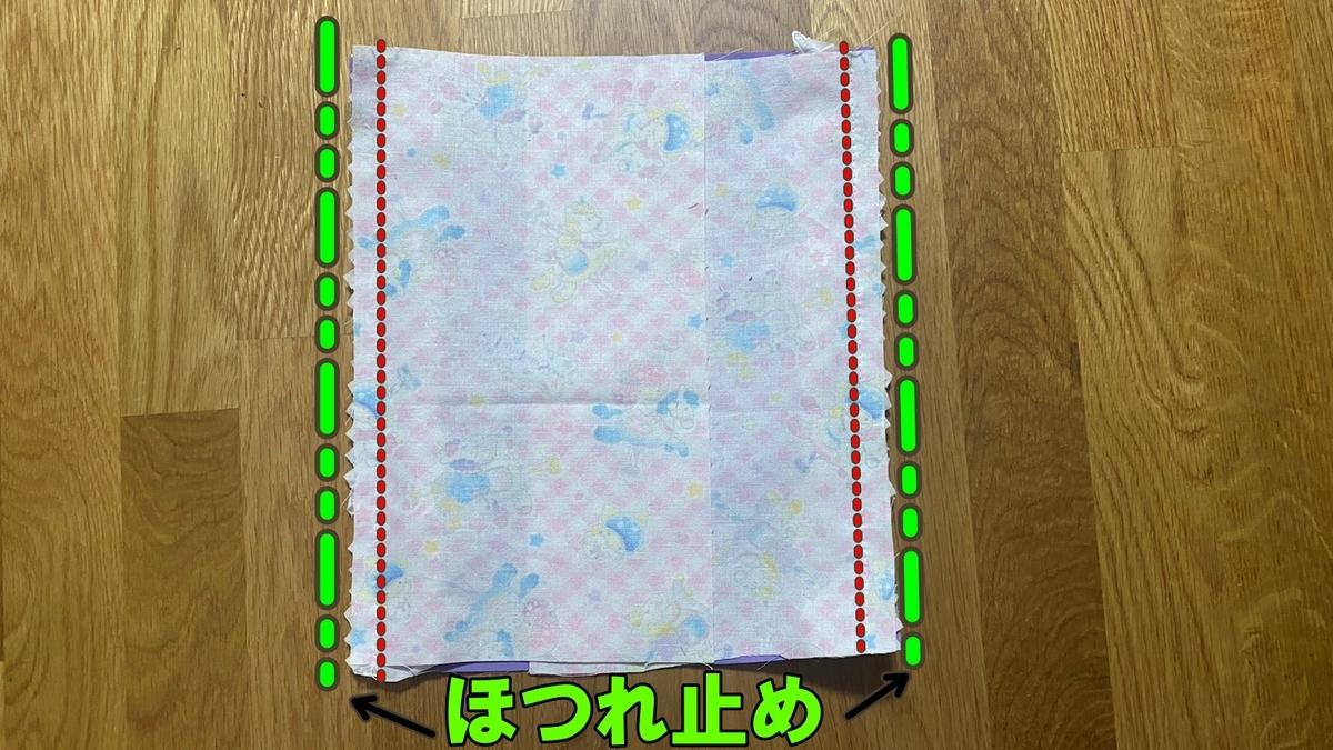 f:id:yamache:20210427204925j:plain