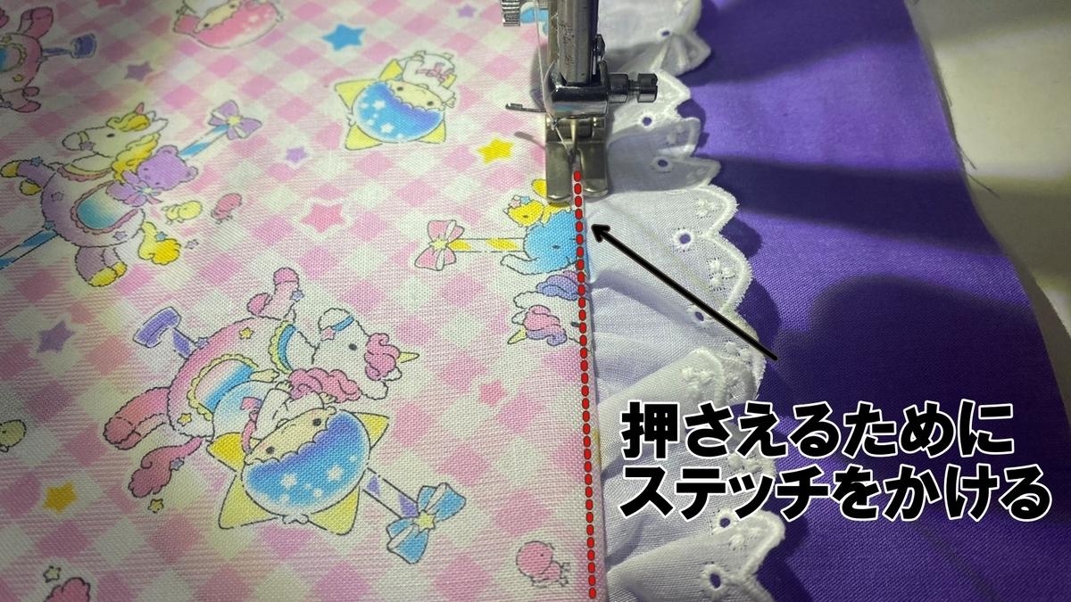 f:id:yamache:20210427205137j:plain