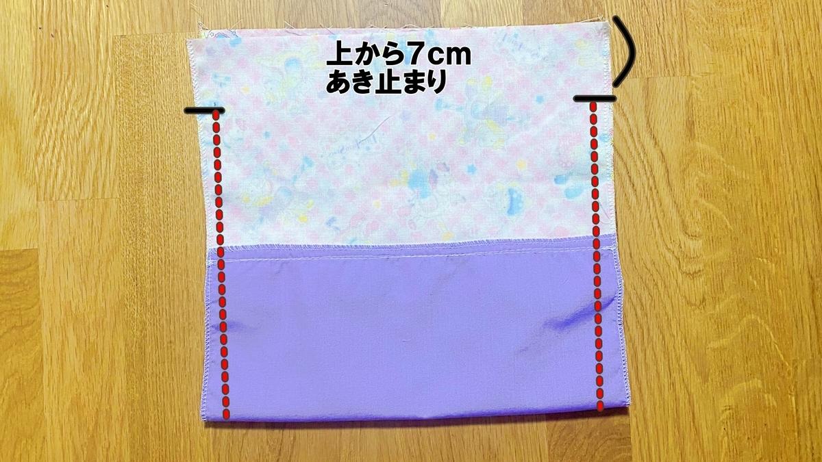 f:id:yamache:20210427205803j:plain