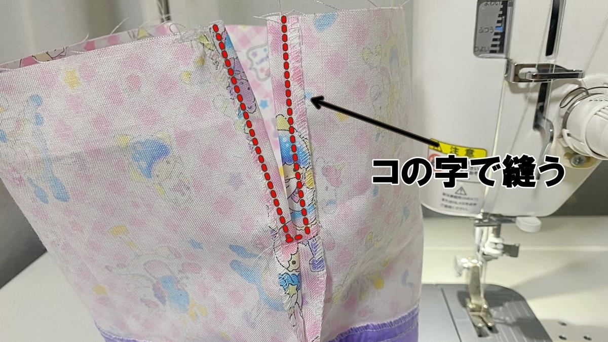 f:id:yamache:20210427205825j:plain