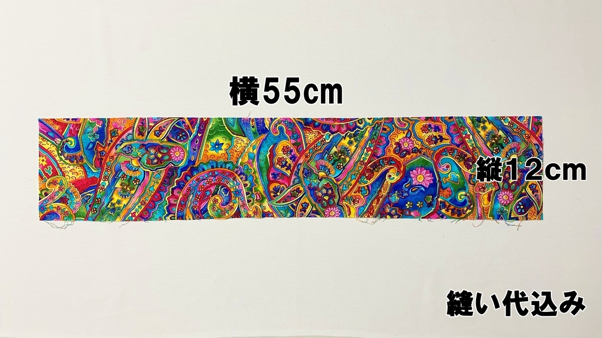 f:id:yamache:20210506210745j:plain