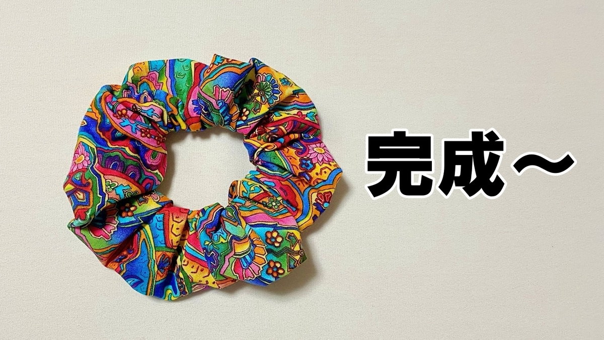 f:id:yamache:20210506211535j:plain
