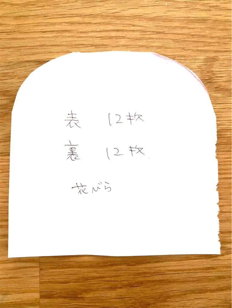 f:id:yamache:20210512162510j:image