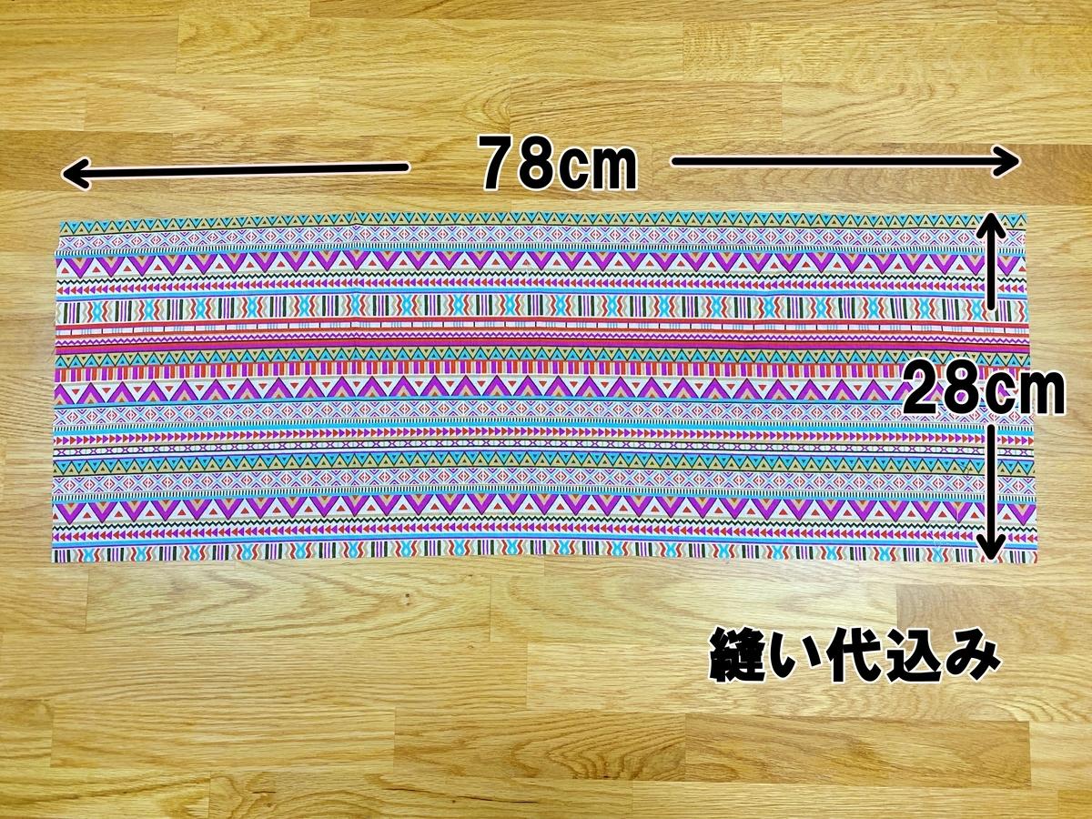 f:id:yamache:20210519212821j:plain
