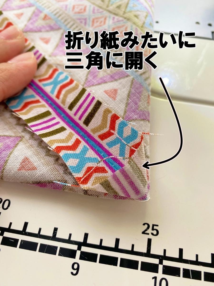 f:id:yamache:20210519213217j:plain