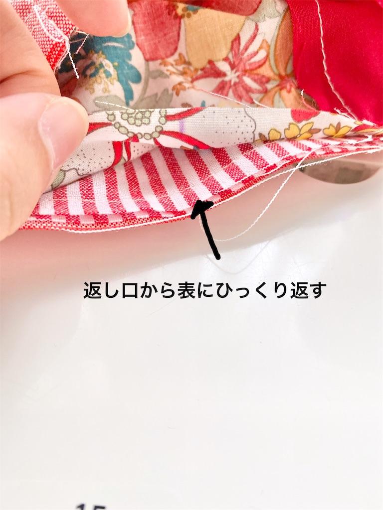 f:id:yamache:20210527194434j:image