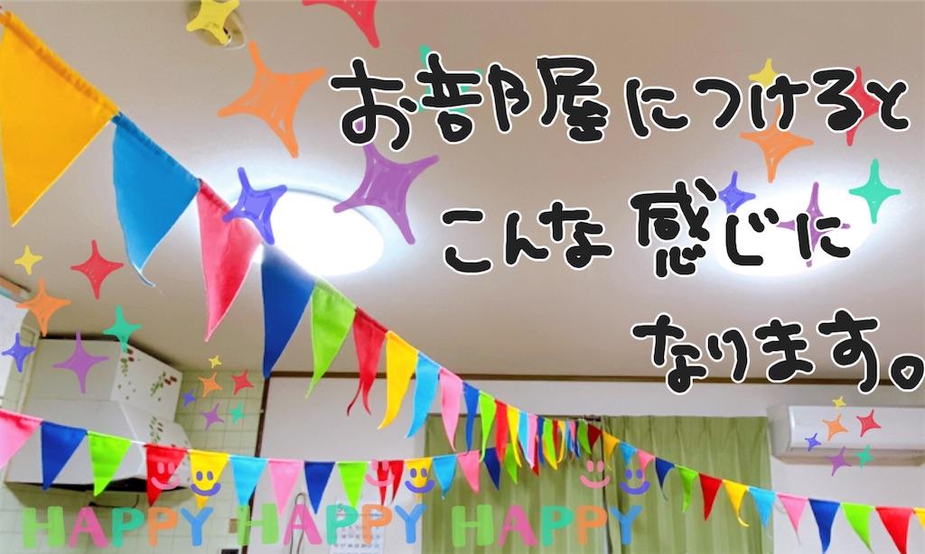 f:id:yamache:20210528115558j:image