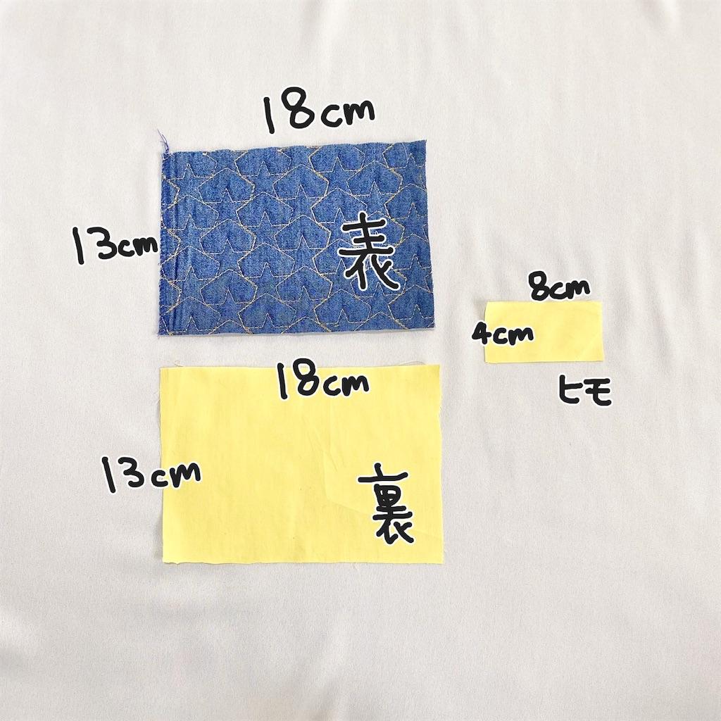 f:id:yamache:20210529143608j:image