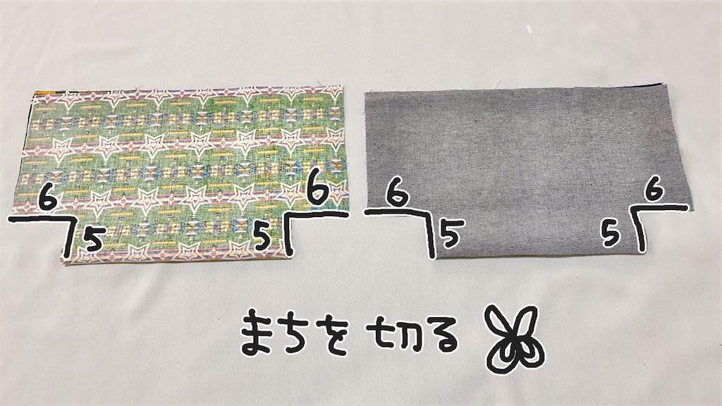 f:id:yamache:20210604203301j:image