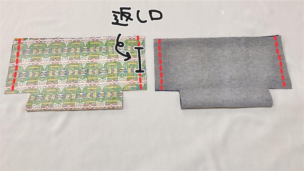 f:id:yamache:20210604203624j:image