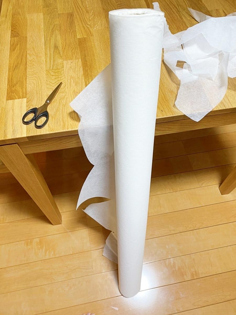 型紙 不織布 型紙を写す
