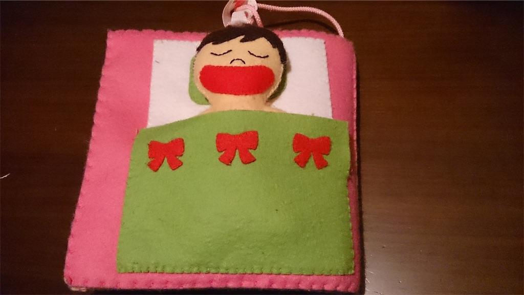 f:id:yamache:20210620104012j:image