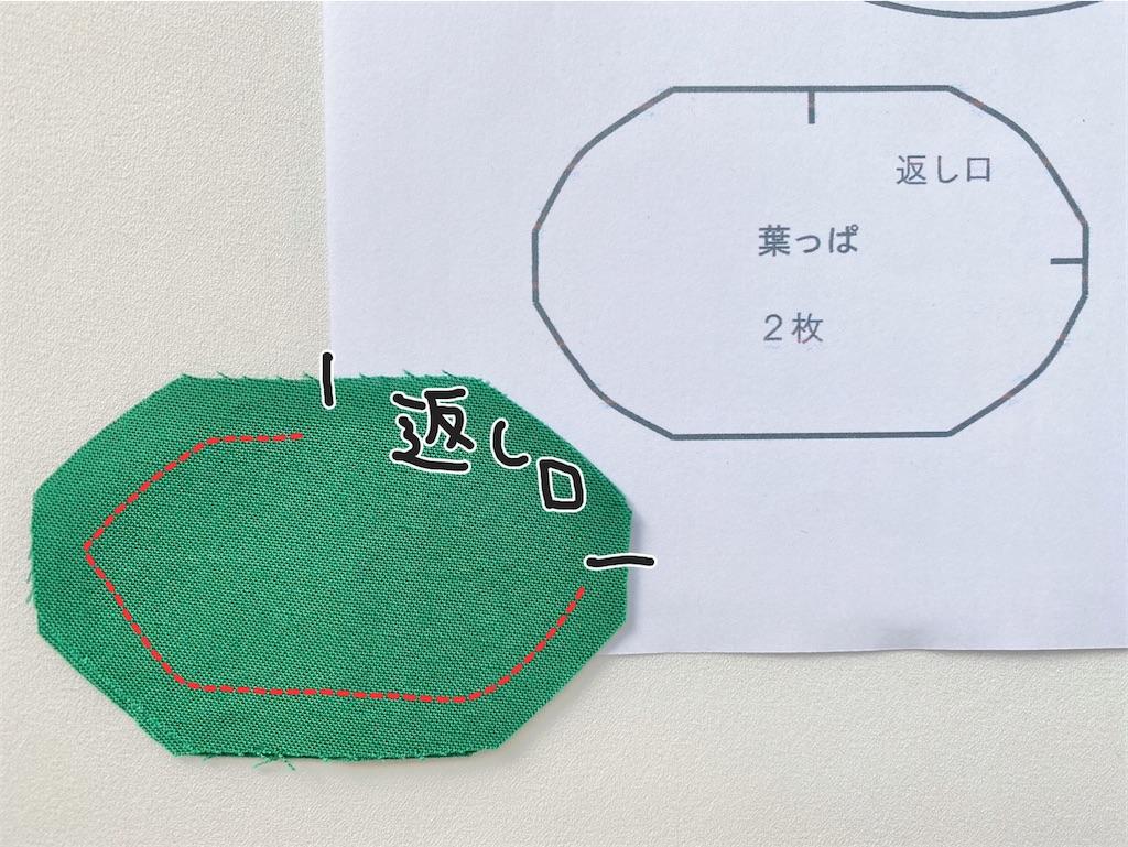 f:id:yamache:20210628161700j:image