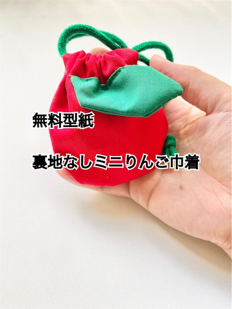 f:id:yamache:20210628224131j:image