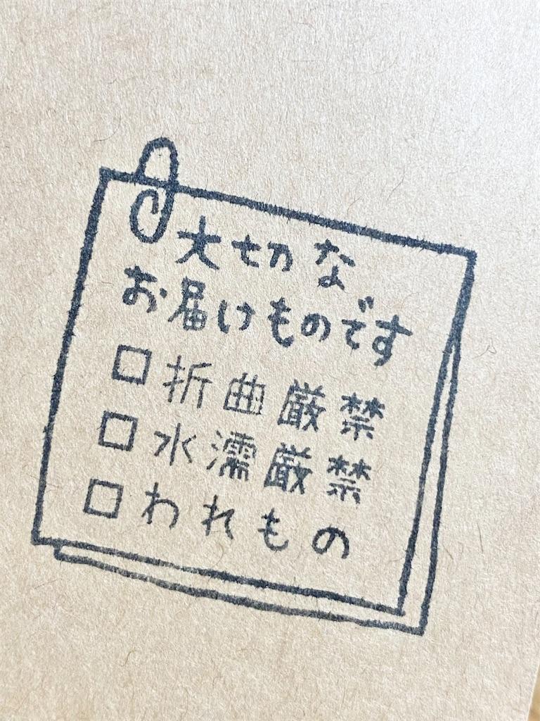 f:id:yamache:20210815210007j:image