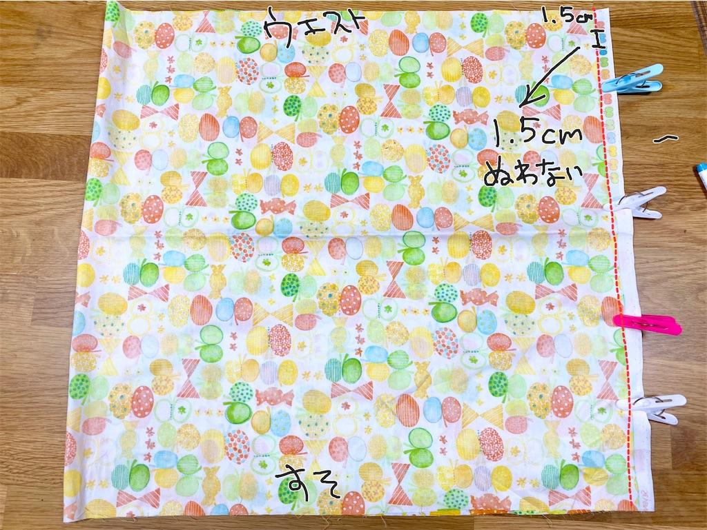 f:id:yamache:20210819113637j:image