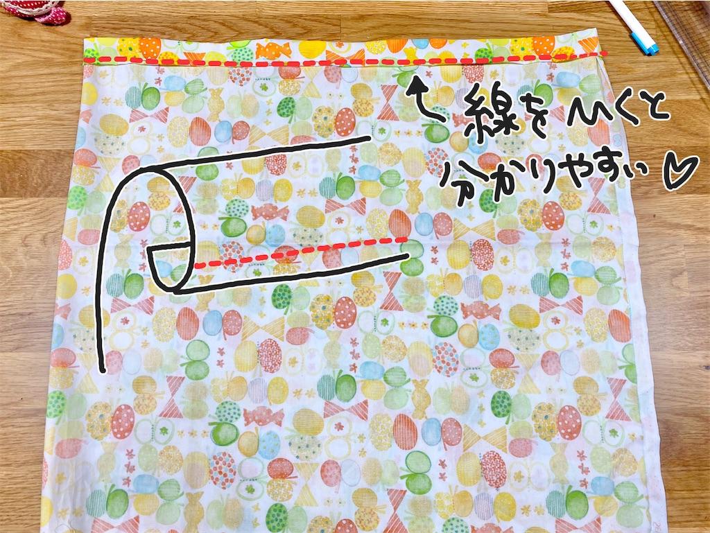 f:id:yamache:20210819113648j:image