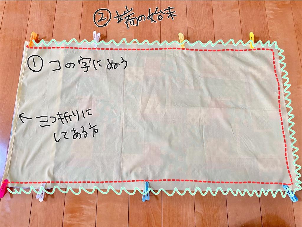 f:id:yamache:20210923204833j:image