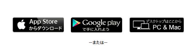 f:id:yamachi4u:20170912005147p:plain