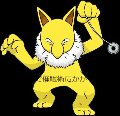 f:id:yamachi4u:20171025130245p:plain
