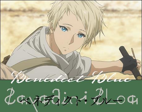 f:id:yamachi_9rakura:20191103004946p:plain