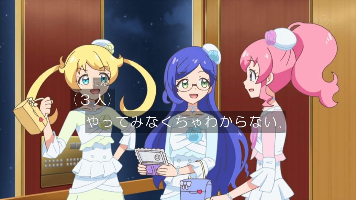 f:id:yamachi_9rakura:20191224005617j:plain