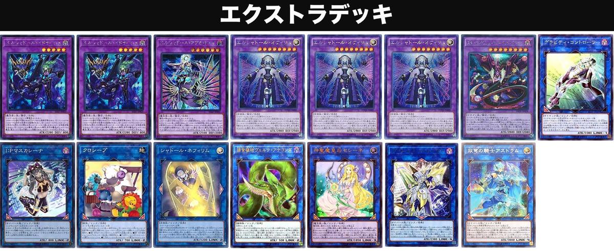 f:id:yamachi_9rakura:20200405001928j:plain