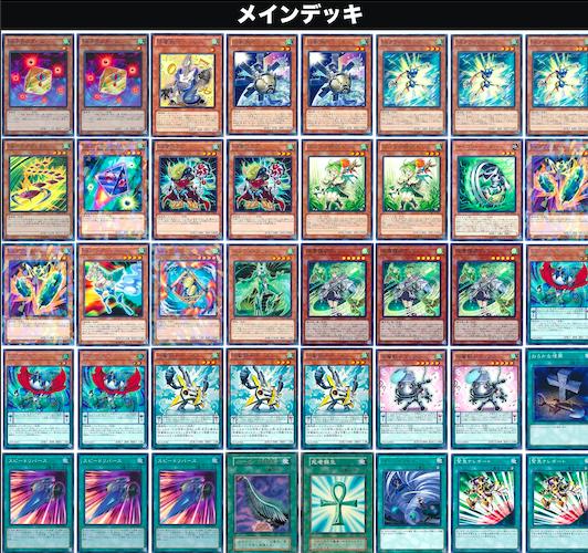 f:id:yamachi_9rakura:20200428011815p:plain