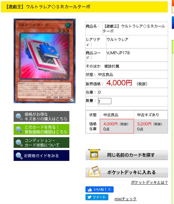 f:id:yamachi_9rakura:20200428034237p:plain