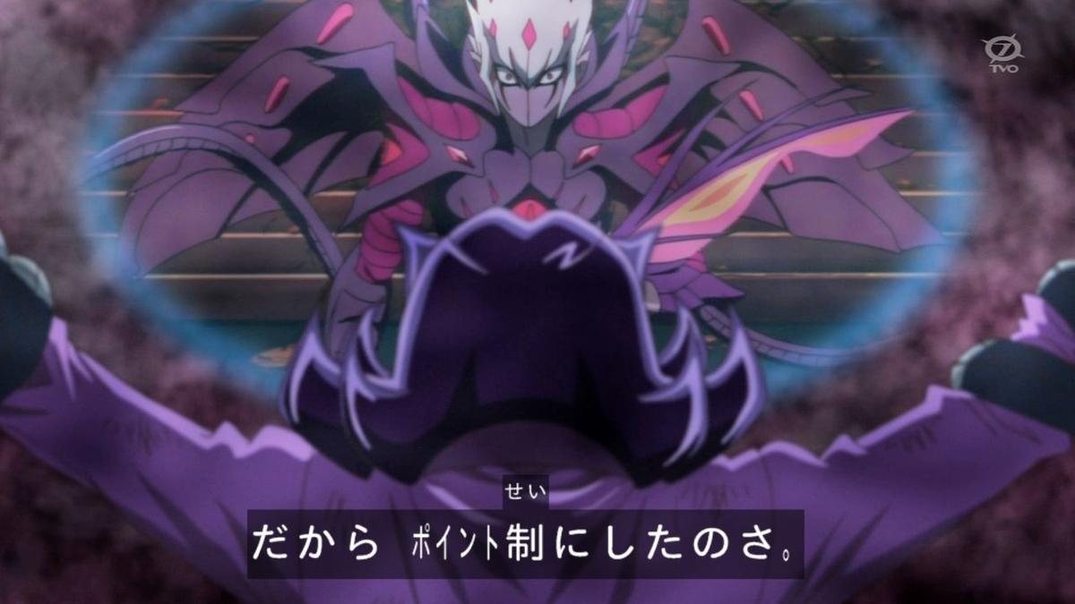 f:id:yamachi_9rakura:20200501231911j:plain
