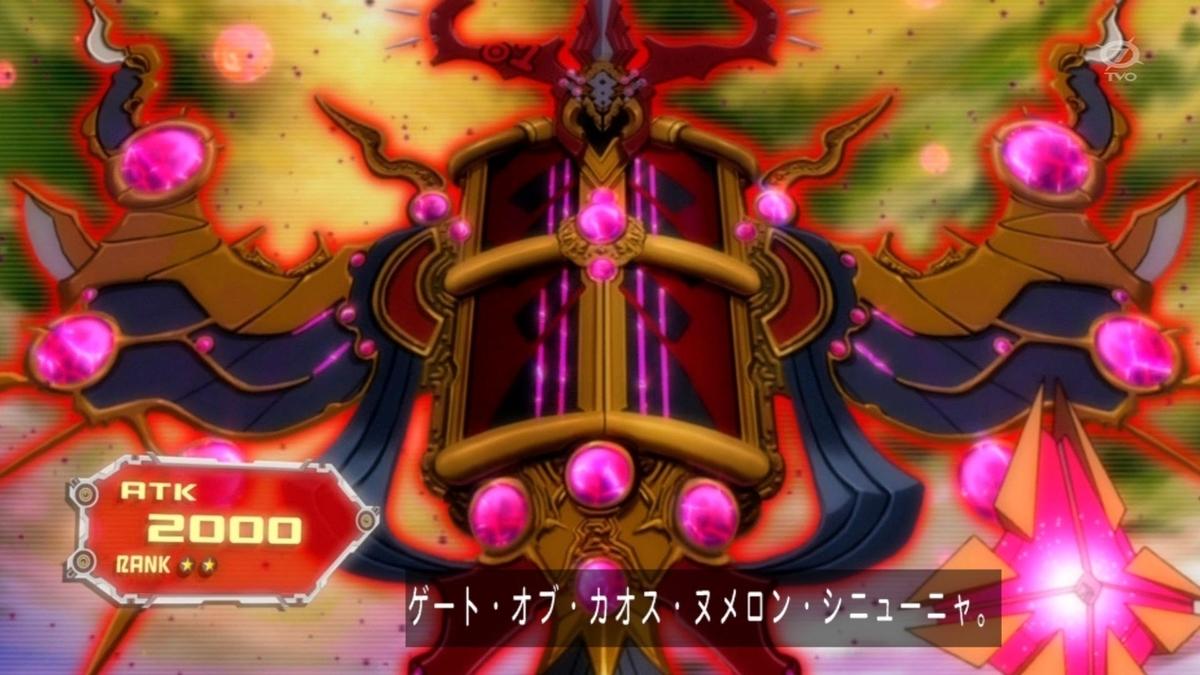 f:id:yamachi_9rakura:20200509204132j:plain