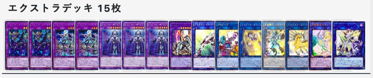 f:id:yamachi_9rakura:20200518222546p:plain
