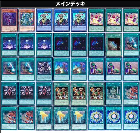 f:id:yamachi_9rakura:20200607043738p:plain