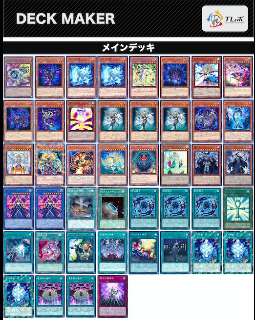 f:id:yamachi_9rakura:20200611015915p:plain