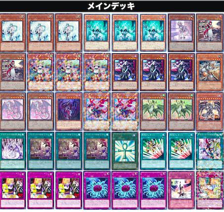 f:id:yamachi_9rakura:20200624011815p:plain