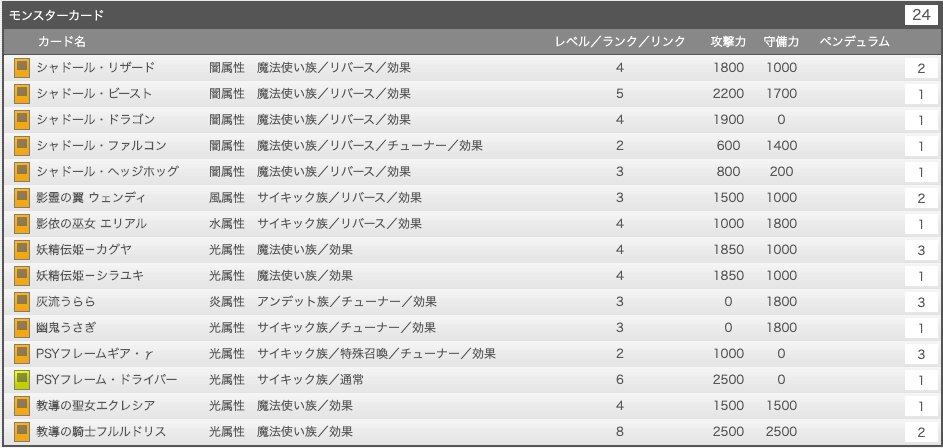 f:id:yamachi_9rakura:20200630113408p:plain