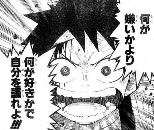 f:id:yamachi_9rakura:20201214051840j:plain