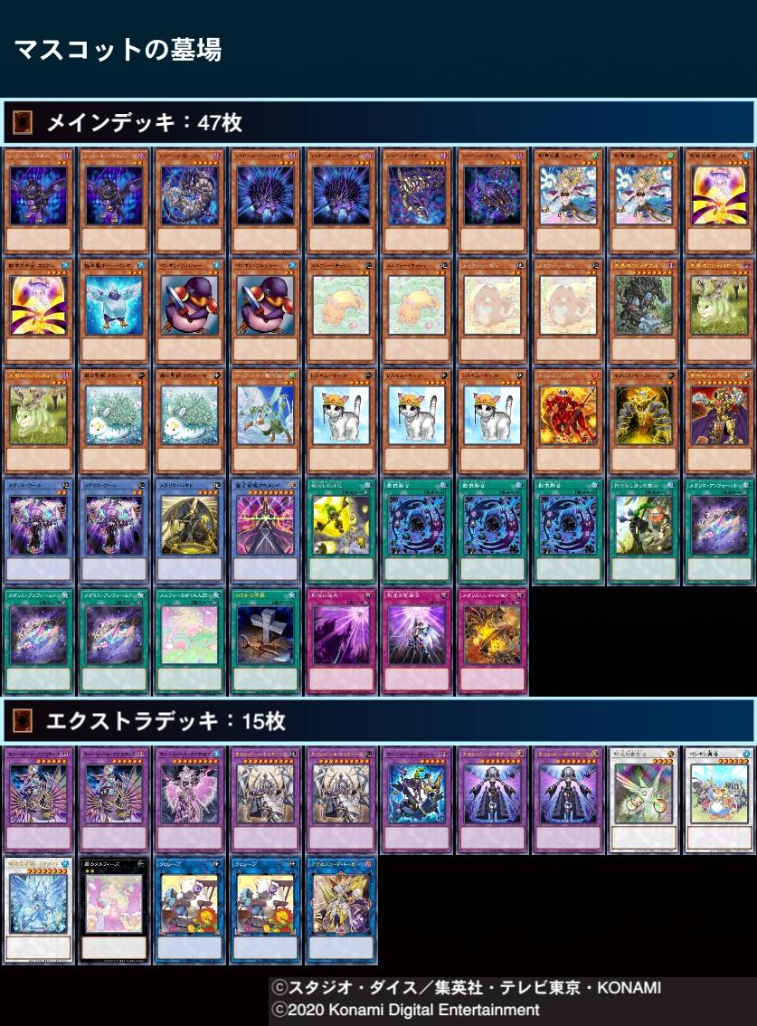 f:id:yamachi_9rakura:20210111041807j:plain