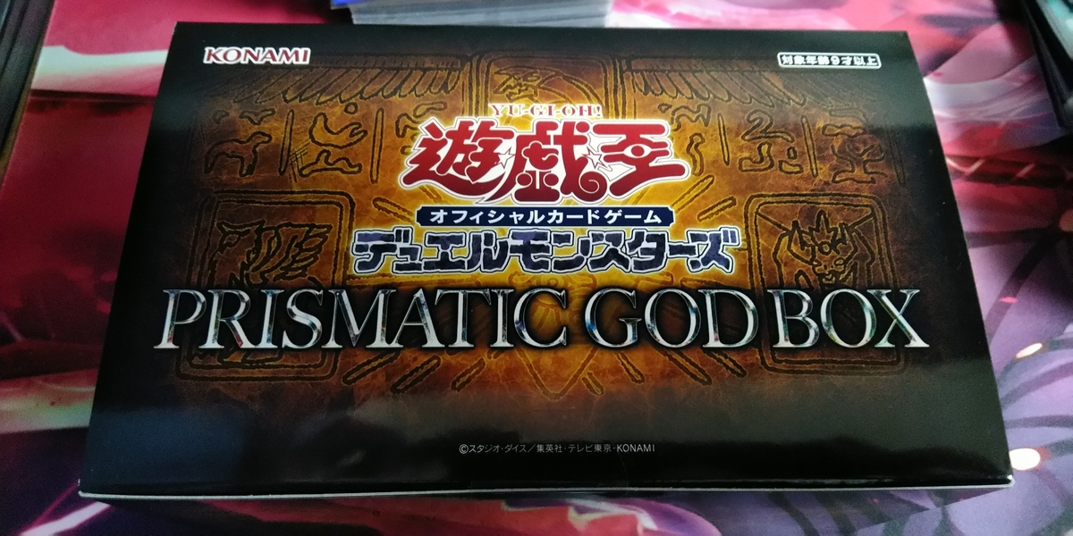 f:id:yamachi_9rakura:20210209035850j:plain