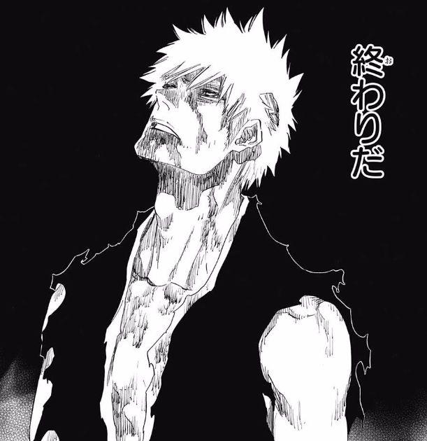 f:id:yamachi_9rakura:20210209040601j:plain