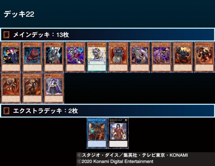 f:id:yamachi_9rakura:20210213195236j:plain